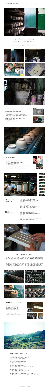 Manufacture | pebble